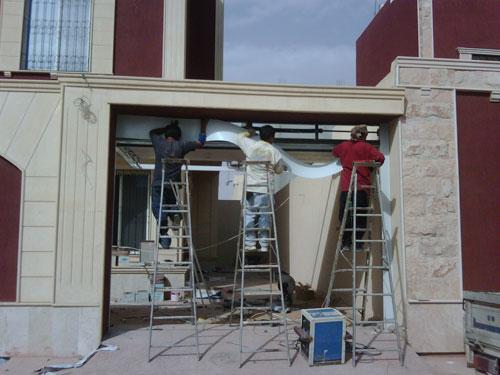 Garage Door Sections Repair